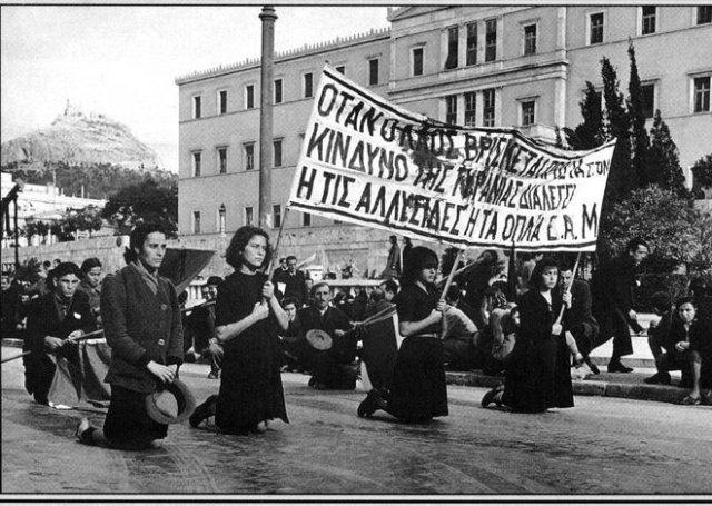 emfylios-diadil-syntagma